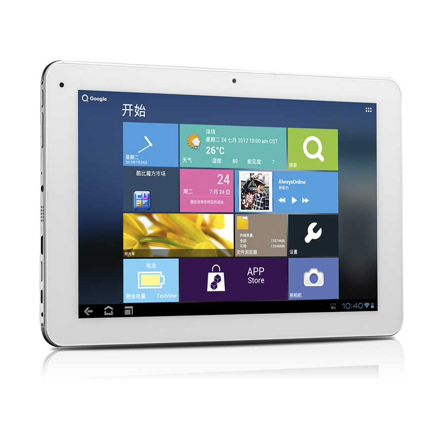 android tablet reviews cube u30gt2 android tablet review top china tablets 21960